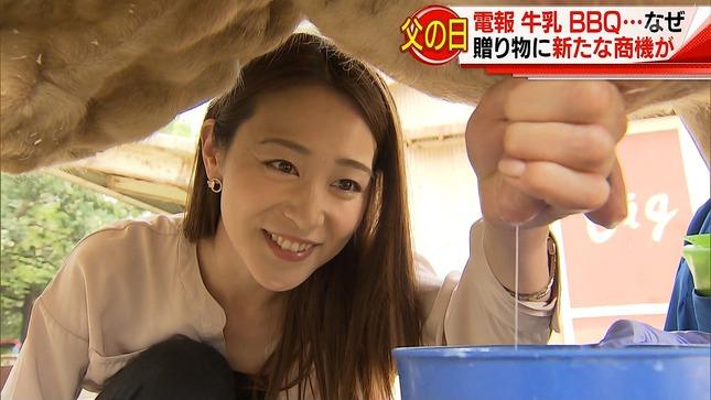 森葉子 スーパーJチャンネル 6