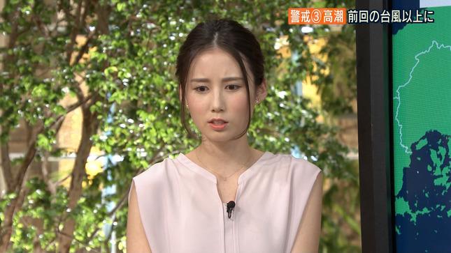森川夕貴 サンデーステーション 報道ステーション 9