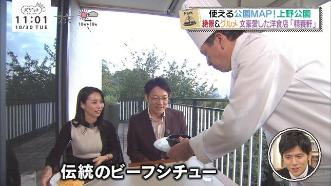 杉野真実 バゲット NewsZero 8