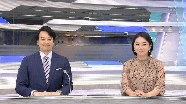 矢島悠子 ANNnews AbemaNews 5