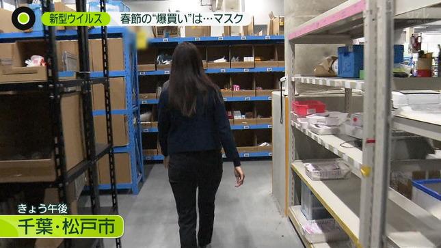 岩本乃蒼 ズムサタ Oha!4 NewsZero ウェークアップ 3