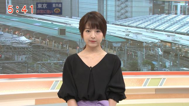 福田成美 グッド!モーニング 9