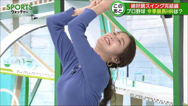 福田典子 追跡LIVE!SPORTSウォッチャー 7