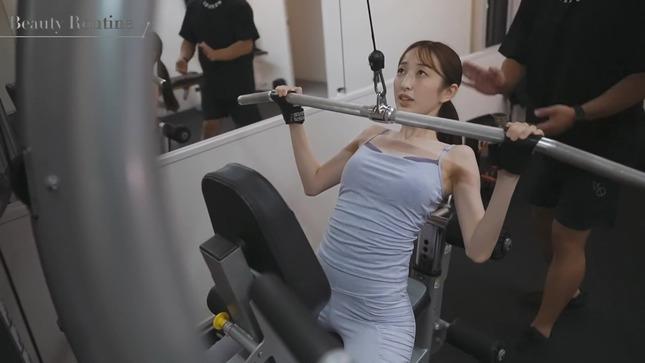 團遥香 DAN VLOG 16