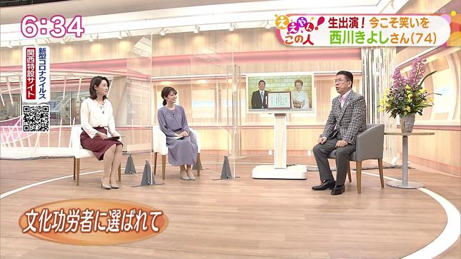 牛田茉友 ニュースほっと関西 列島ニュース 5