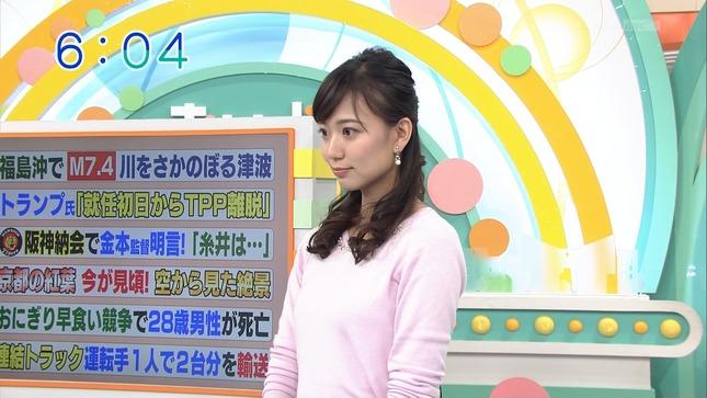 斎藤真美 おはようコールABC 13