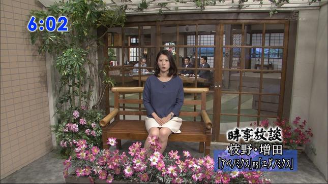 岡村仁美 時事放談 報道特集 ひるおび! 06