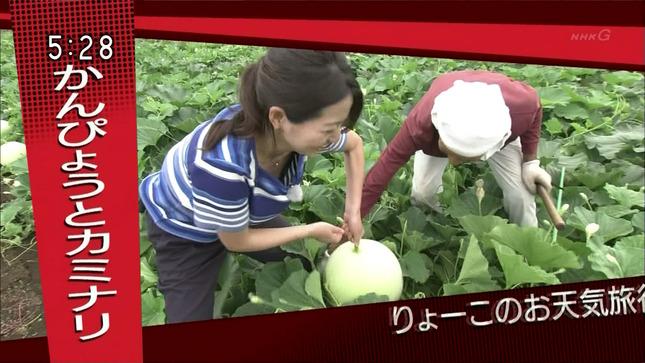 福岡良子 ニュースシブ5時 6