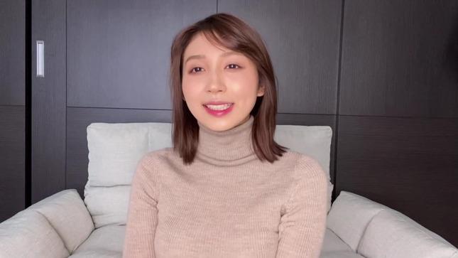 野嶋紗己子 5分で時短メイク 1