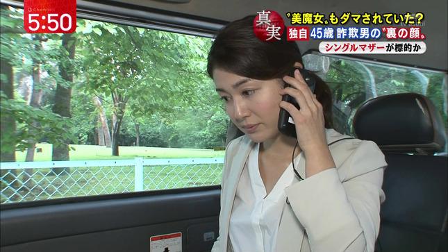 加藤真輝子 スーパーJチャンネル 26