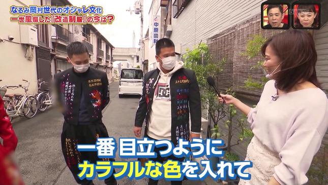 斎藤真美 過ぎるTV 19