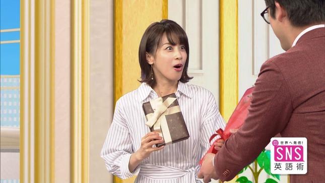 加藤綾子 世界へ発信!SNS英語術 3