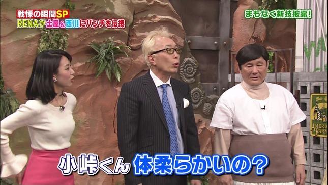 杉野真実 世界まる見え!テレビ特捜部2時間SP 9