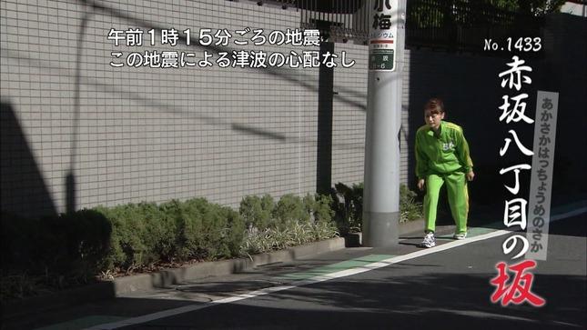 森葉子 全力坂 05