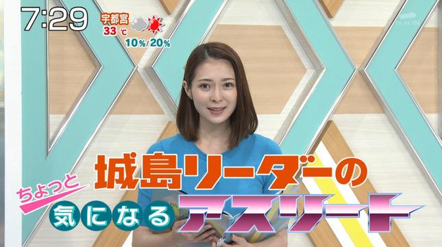 住田紗里 週刊ニュースリーダー 3