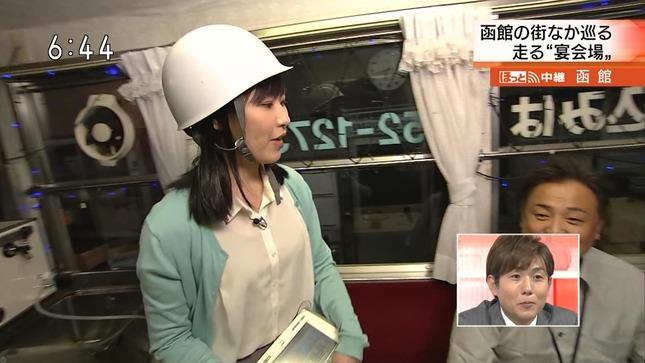 花田実咲 ほっとニュース北海道 12
