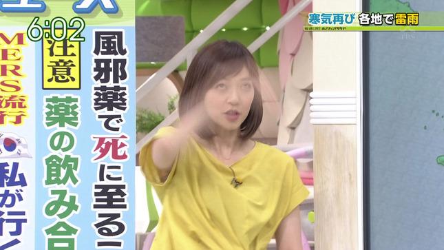久保田智子 あさチャン!サタデー 10