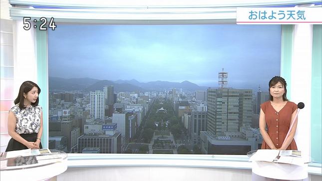 保里小百合 おはよう日本 2