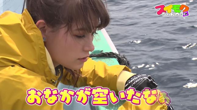 トラウデン直美 スイモクチャンネル 10
