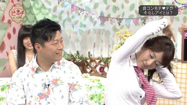 川田裕美 1周回って知らない話 ピーチCAFE 8