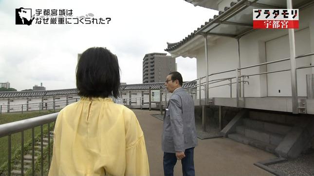 林田理沙 ブラタモリ 3
