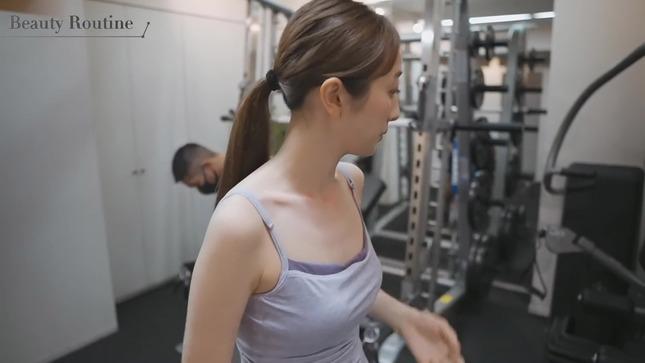 團遥香 DAN VLOG 23