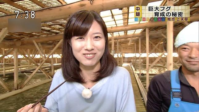 石橋亜紗 おはよう日本 15
