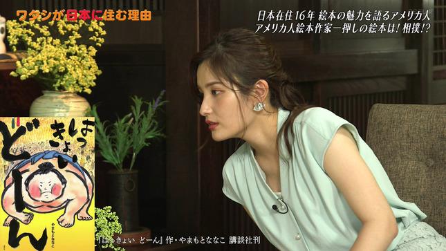 池谷実悠 よじごじDays ワタシが日本に住む理由 7