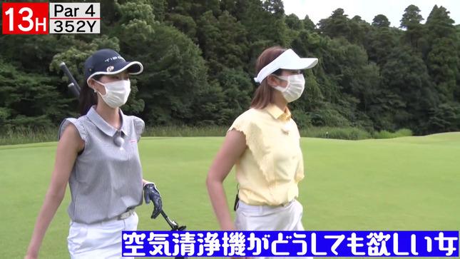 稲村亜美 ドラコン女王への道 8