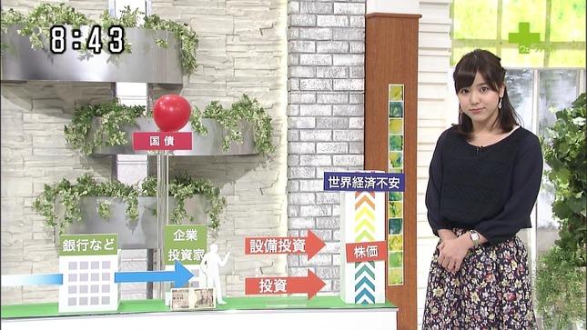 増井渚 ウェークアップ!ぷらす 7