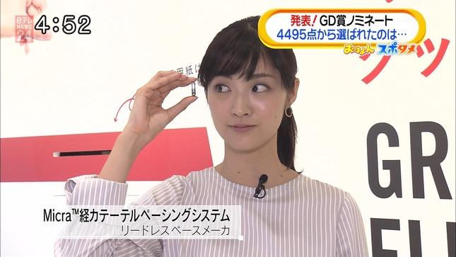 岩本乃蒼 NewsZero  Oha!4 11
