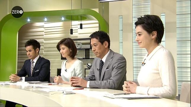 鈴江奈々 NewsZERO キャプチャー画像 19