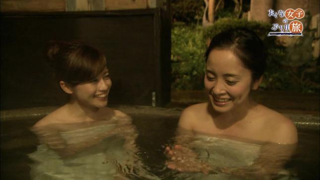 武田訓佳 斉藤雪乃 おとな女子のぶらり旅 14