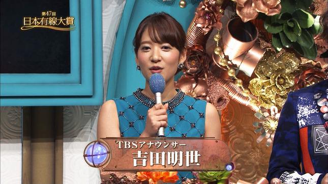 枡田絵理奈 吉田明世 第47回日本有線大賞 06