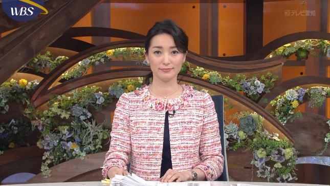 須黒清華 ワールドビジネスサテライト 大江麻理子 1