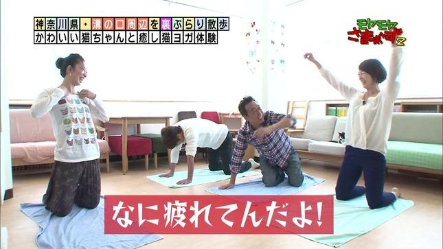 狩野恵里 モヤモヤさまぁ~ず2 19