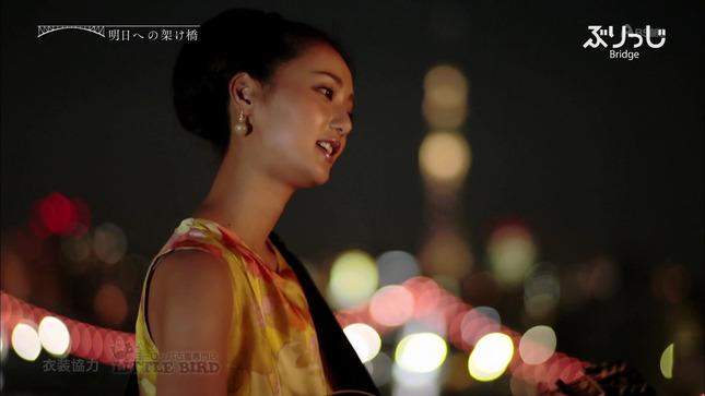 本間智恵 AbemaNews Bridge ANNニュース 11