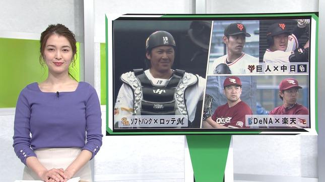 福田典子 SPORTSウォッチャー 卓球ジャパン! 8
