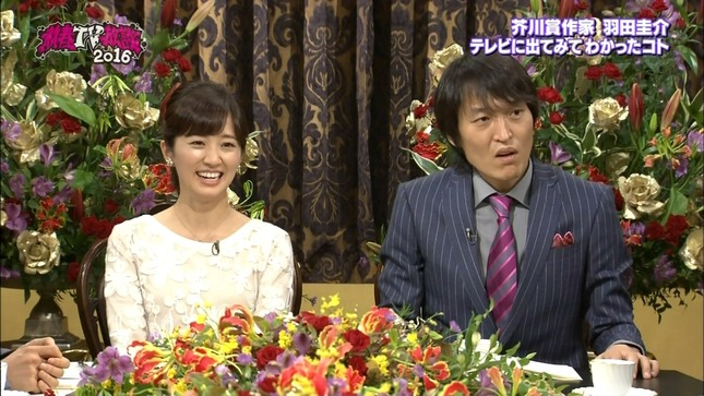 首藤奈知子 新春テレビ放談2016 07