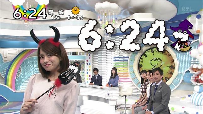 曽田茉莉江 郡司恭子 ZIP! 01