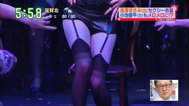 長澤まさみ キャバレー 5