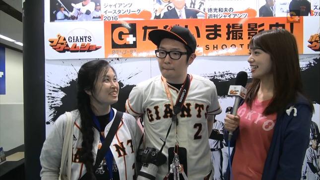 加藤多佳子 GIANTSプレ&ポストゲームショー 6