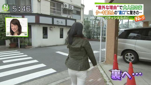 小倉弘子 Nスタ 3