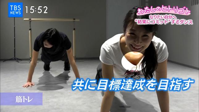 島津久美子 わたしのヒトリゴト 22