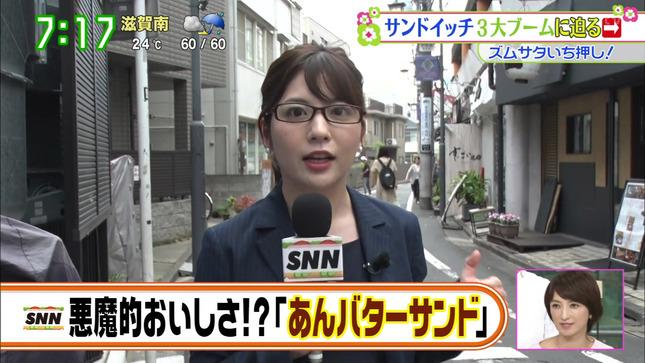 佐藤真知子 ズームイン!!サタデー 7