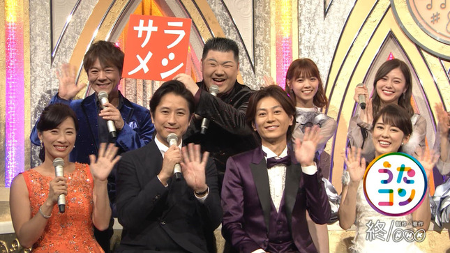 小郷知子 うたコン おはよう日本 6