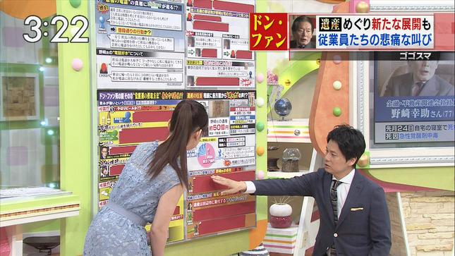 皆藤愛子 ゴゴスマ 午後の紅茶 12