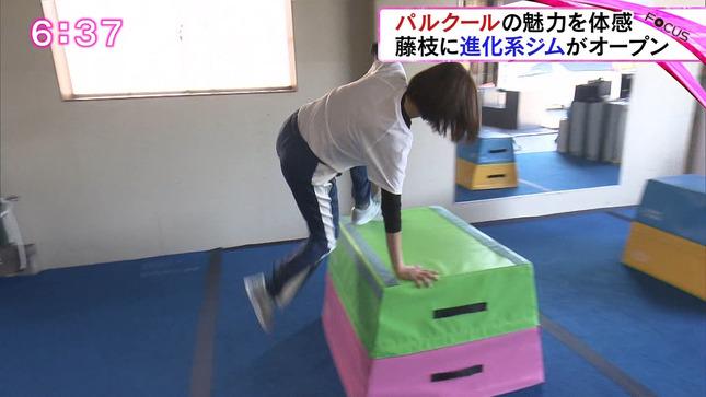 垣内麻里亜 news every しずおか 22