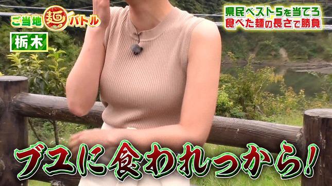 佐藤美希 ご当地麺バトル FOOT×BRAIN 2