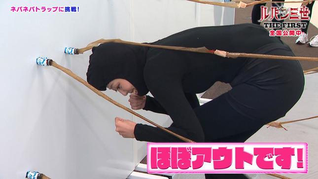 黒木千晶 中村秀香 アナウンサー向上委員会ギューン↑ 14